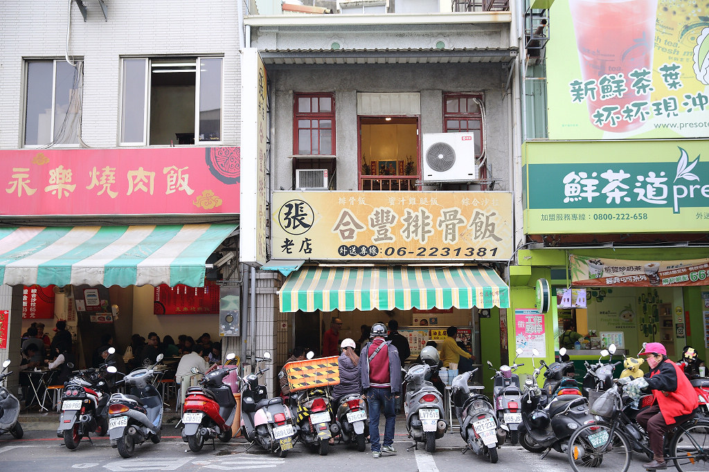 20140310台南-合豐排骨飯 (1)