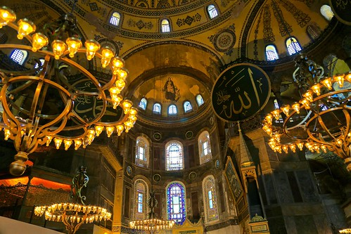 Virgin Mary and Jesus along side Islam script in Hagia Sophia