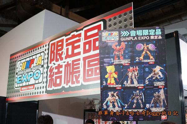 松山文創園區2015鋼彈模型博覽會35週年紀念活動03