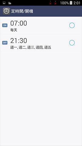 Screenshot_2015-07-22-02-01-23.jpg