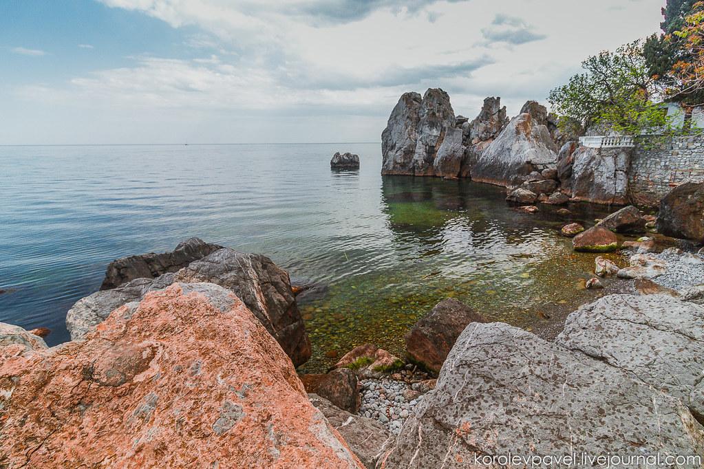 Crimea-1925