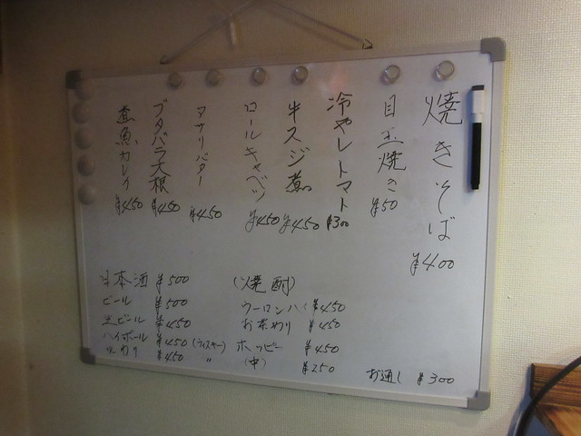 店名未定(桜台)