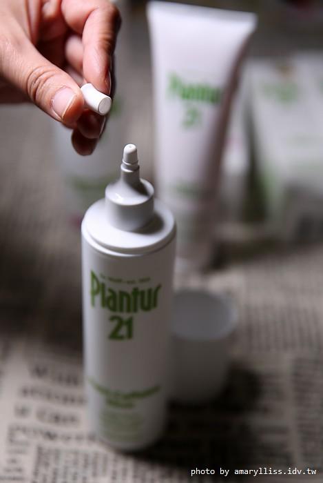 Plantur21