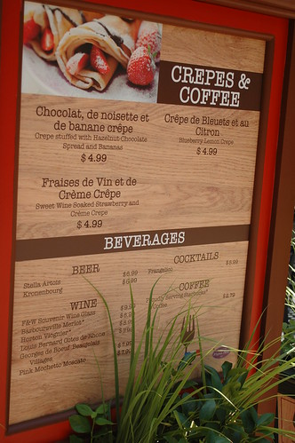 A preview of busch gardens williamsburg 39 s food and wine - Busch gardens williamsburg prices ...