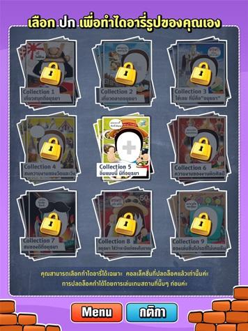 Chill in Ayutthaya HD