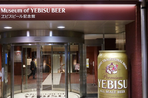 Museum of YEBISU BEER