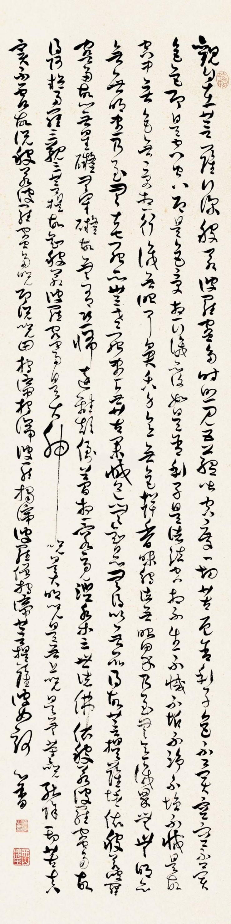 BanyaHeartSutra/Letter
