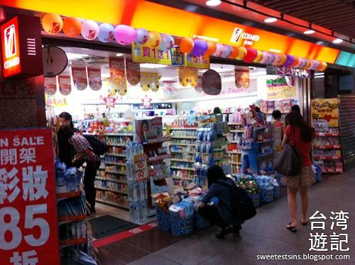 taiwan taipei trip day 7 ximending taipei main station taoyuan international airport changi airport singapore (8)