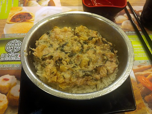 Steamed Rice with Pork