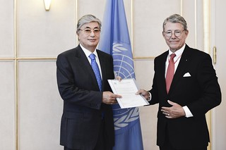 NEW PERMANENT OBSERVER OF PARLIAMENTARY ASSEMBLY OF MEDITERRANEAN PRESENTS LETTER OF NOMINATION TO DIRECTOR-GENERAL OF UNOG