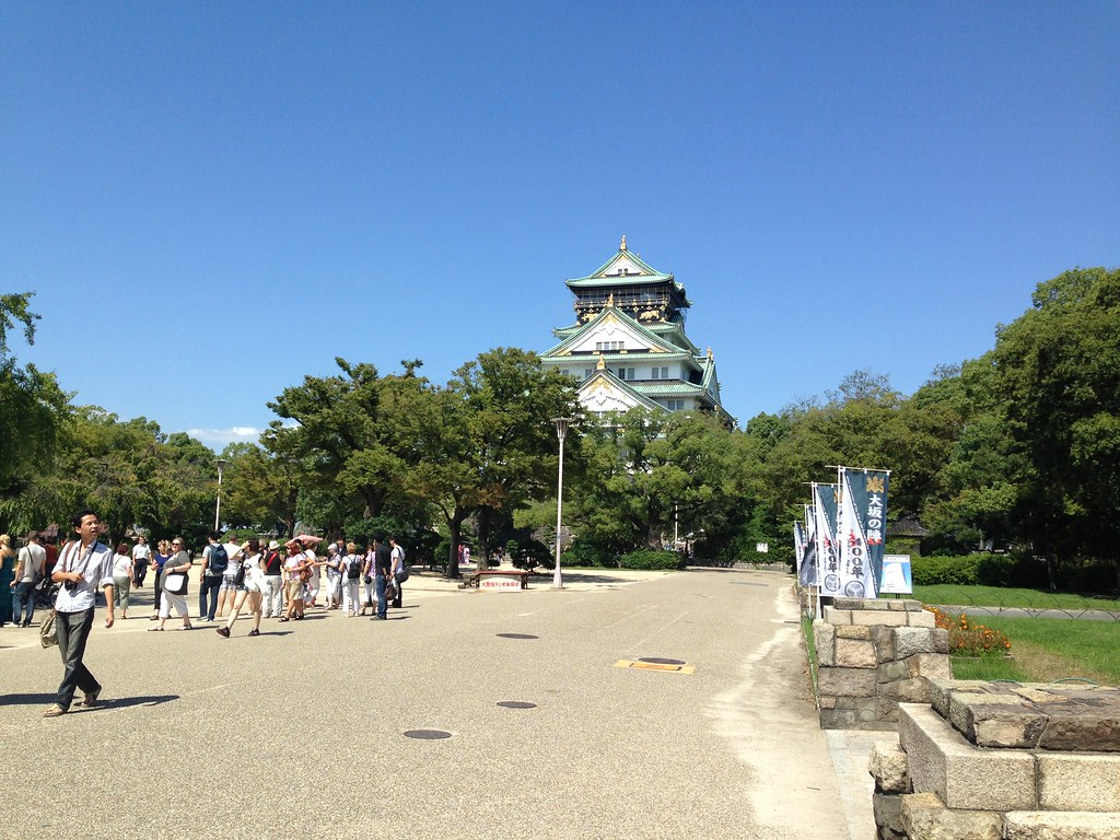Osaka Castle from below