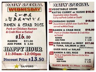 Tsushima Lunch Price Hike