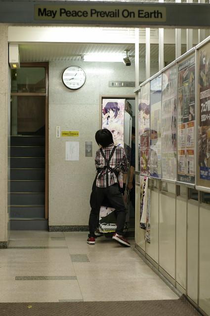 Photo:メロンブックス 秋葉原2号店 店頭広告お片付け中 By fukapon