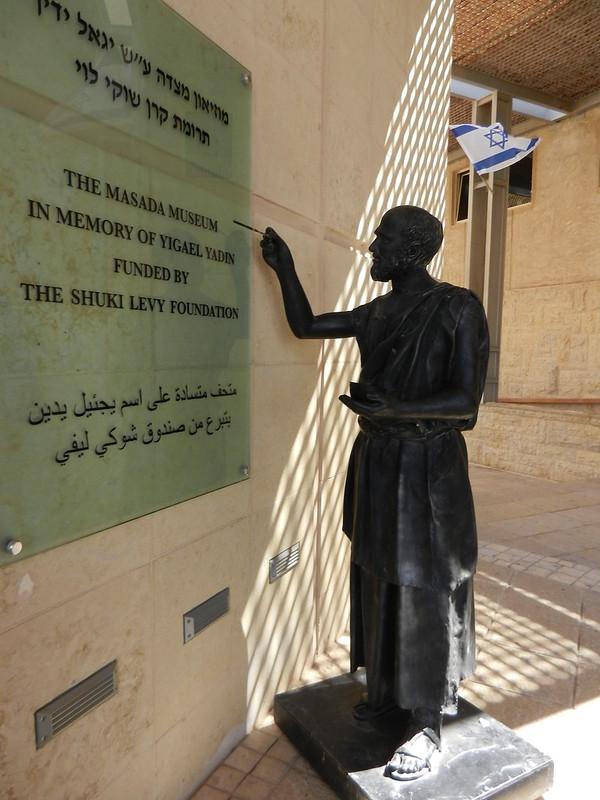 Музей Масада