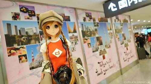 Japan Tourism x Mirai Suenaga