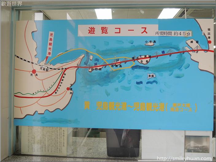 兒島觀光船路線圖