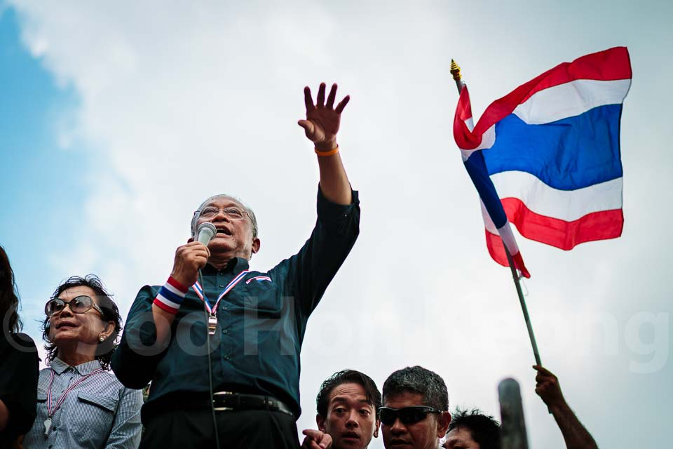 Anti Government Protest @ Bangkok, Thailand