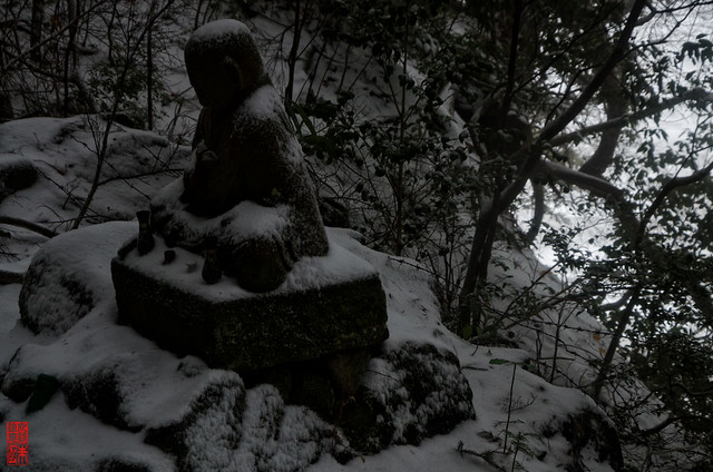 「雪覆う」 室生寺 - 奈良