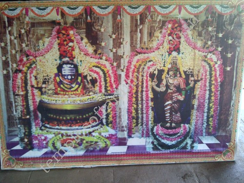 Sivagurunathar, Sivapuram