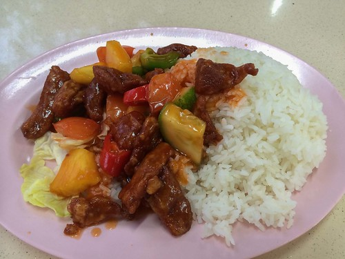 ji_xiang_sweet_and_sour_pork_rice