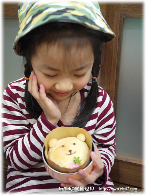 0409mo麵包小熊006