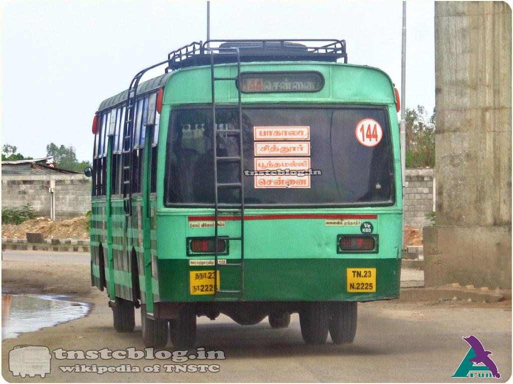 TN-23N-2225