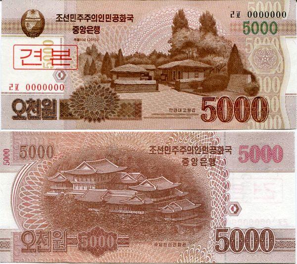 5000 Won Severná Kórea (KĽDR) 2013 (2015) specimen, Pick 77s