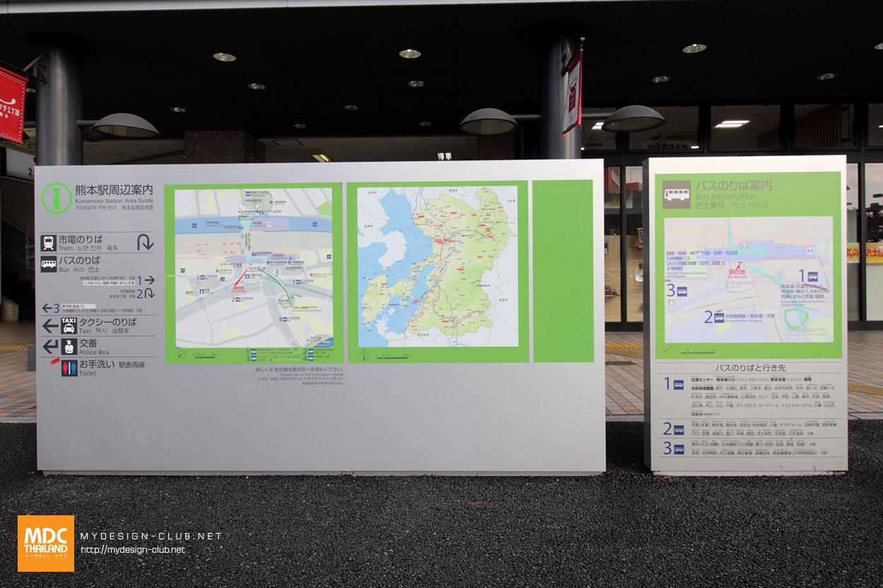 MDC-Japan2015-203