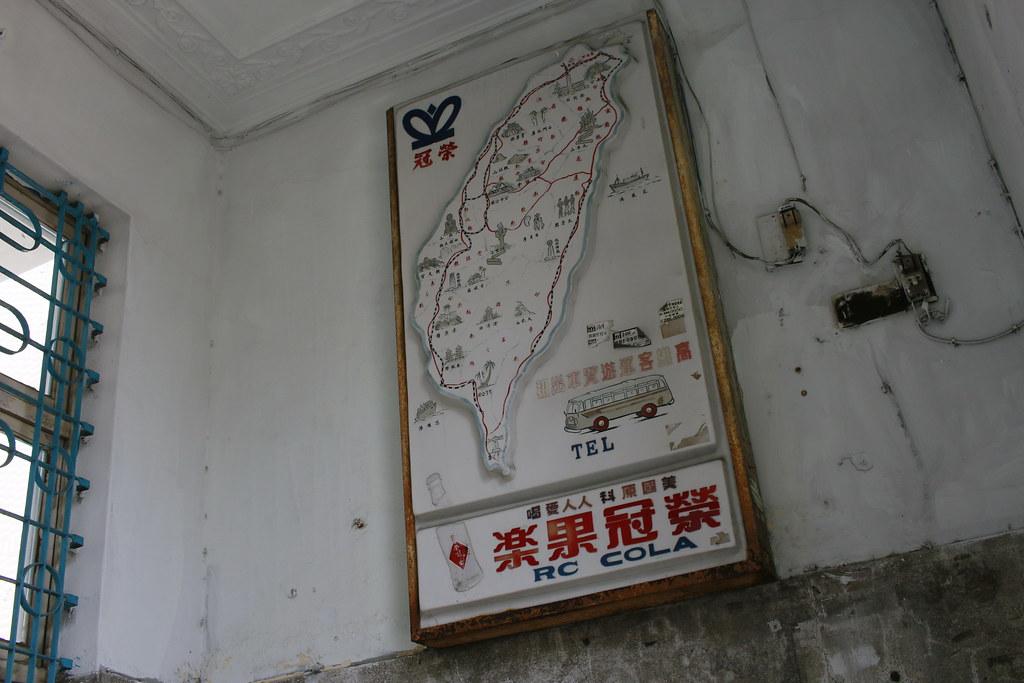 高雄客運岡山總站 (5)