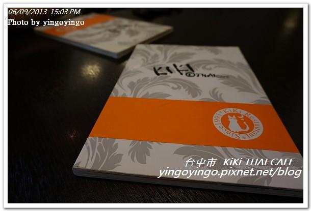 台中市_KiKi THAI20130609_DSC04220