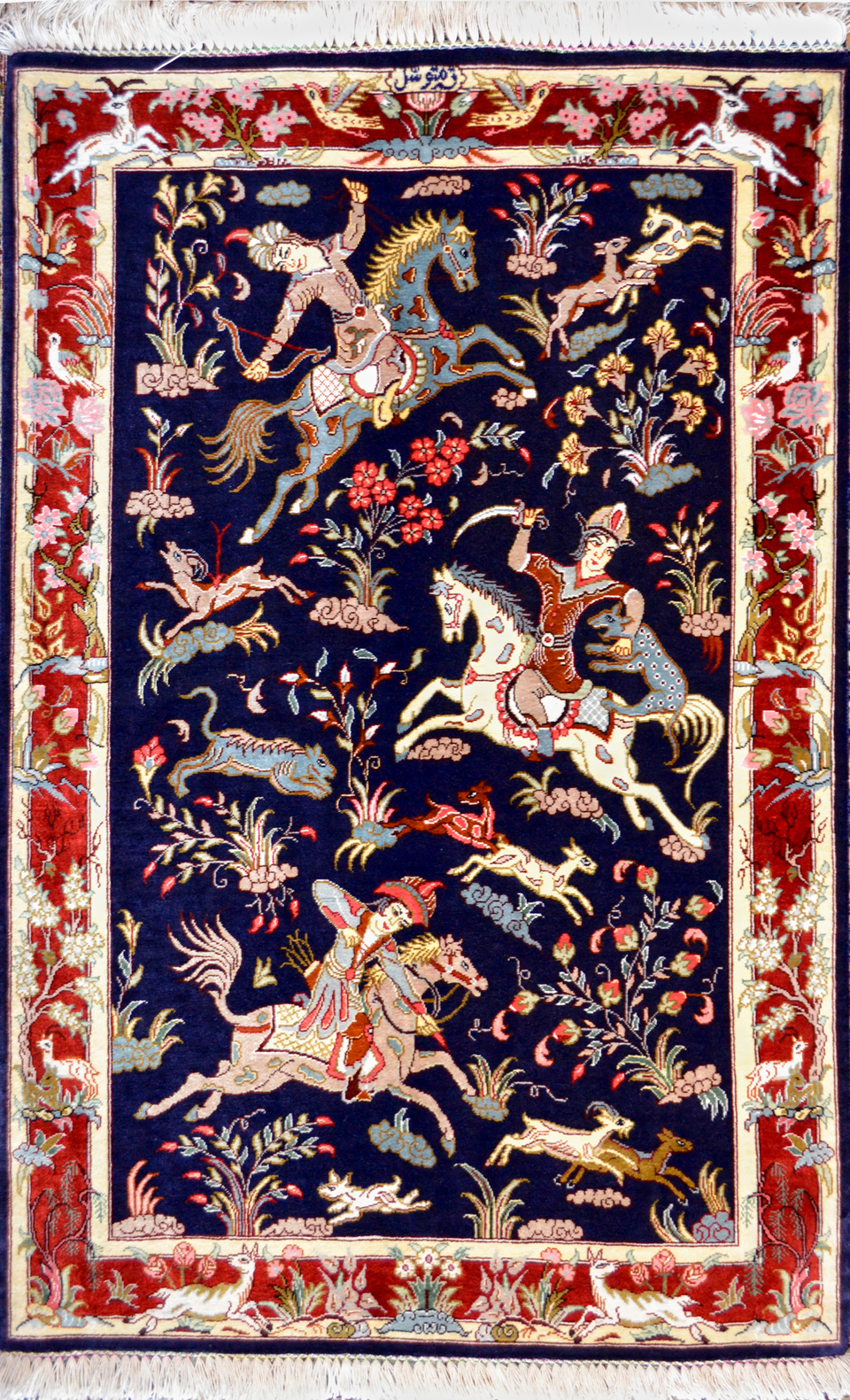 Qum Hunting Scene Persian Rug