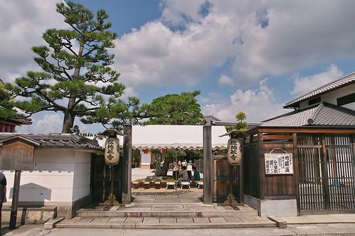 【写真】2013 行事 : 地蔵寺・六地蔵巡り/2021-05-22/IMGP1398
