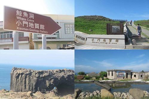 08-2013澎湖-鯨魚洞+小門地質館