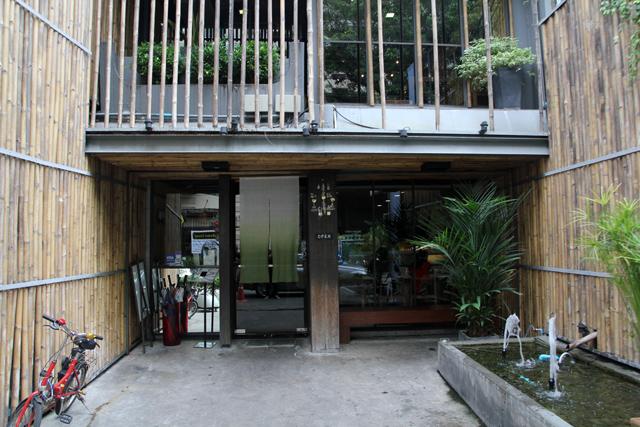 ISAO Japanese Restaurant, Bangkok, Thailand