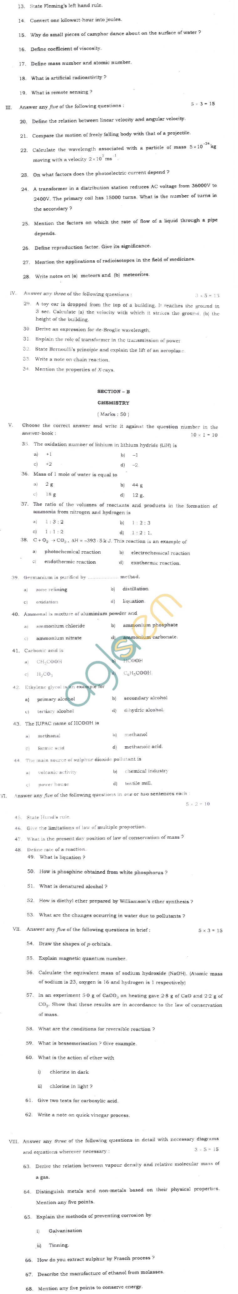 TN Board Matriculation Science Question Papers September 2011