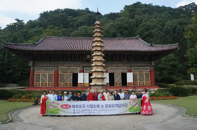 2013 Temple of Modern Buddhism Group in North Korea