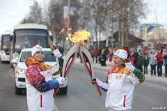 DAY 29 PHOTO DIARY TORCH RELAY