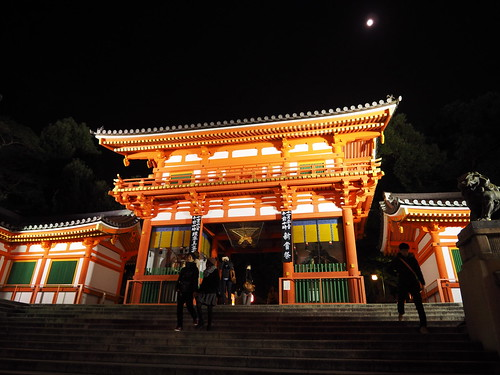 八坂神社 西楼門