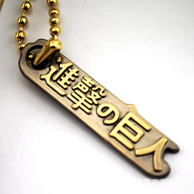 on titan cosplay costume eren jaeger basement key necklace ebay