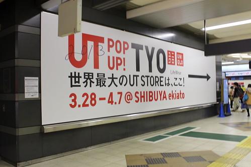 250331渋谷駅 (4)