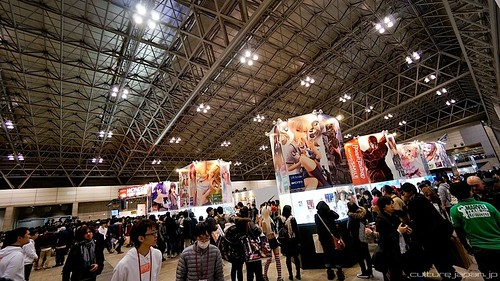 Wonfes 2014 Winter Corporate Booth