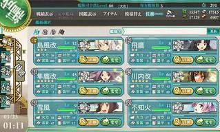 zekamashi(c)DMM.com