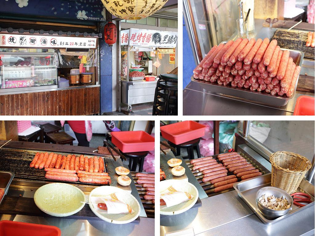 20140213萬華-李家黑豬肉香腸 (3)