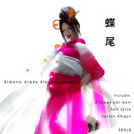 Kimono Dress KINGYO CHOUBI - PINK-
