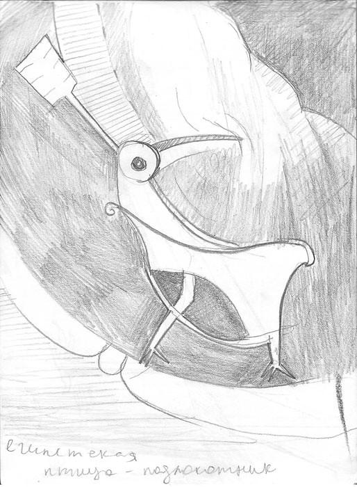 птица-подлокотник