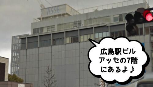 musee07-glunhiroshimaasse