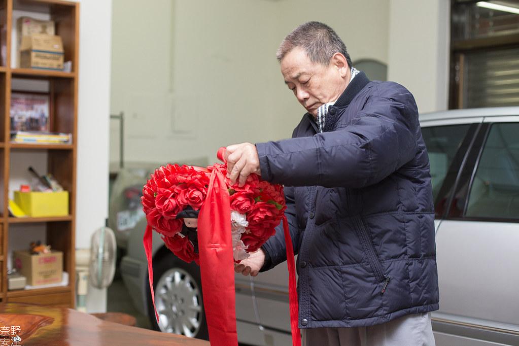台南婚攝-繼中&佳芸-迎娶午宴 X 東東宴會式場-東嬿廳 (2)