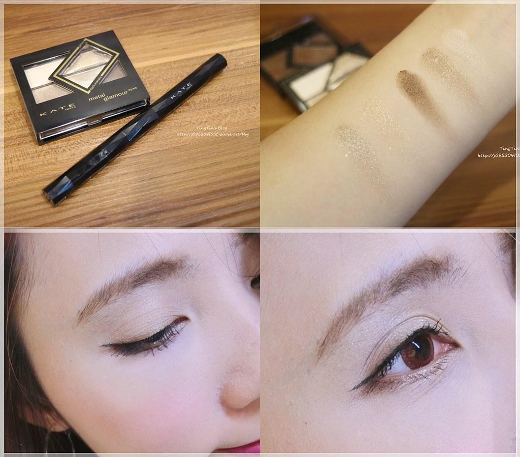 KATE凱婷奢光燦魅眼影盒進化版持久液體眼線筆EX (15)
