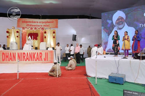 Devotional song by Bal Sangat Pondicherry