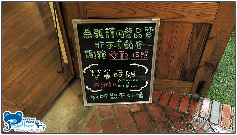 捎來情人咖啡簡餐下午茶 / 台中